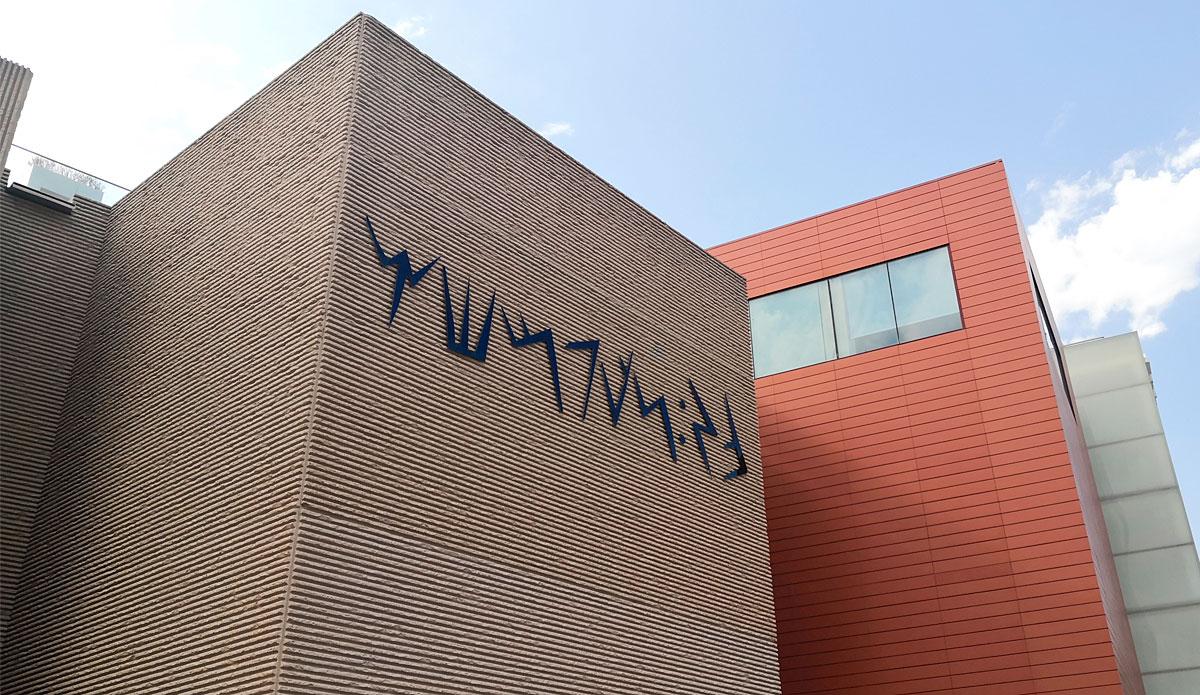 Signos del I bronce de Botorrita en una de las fachadas del acuario fluvial de Zaragoza.